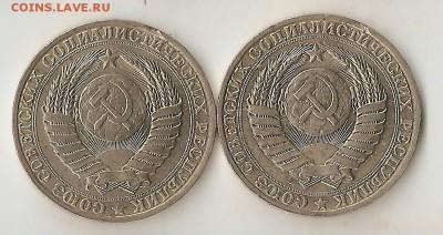 Бракованные монеты - сканирование0012