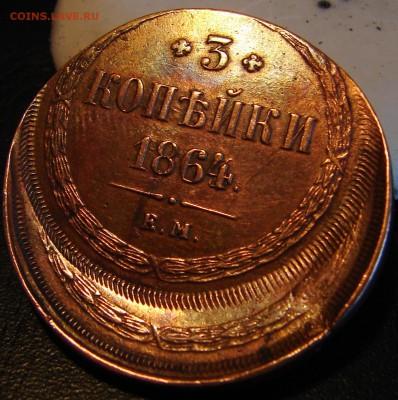 Бракованные монеты - DSC08440.JPG