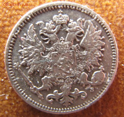 Коллекционные монеты форумчан (регионы) - IMG_2649.JPG