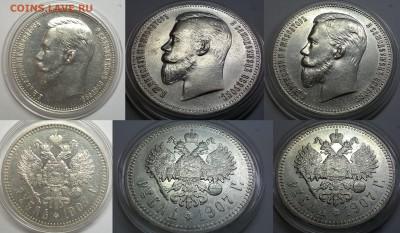 1 рубль 1907 на оценку - 1 рубль 1907 1