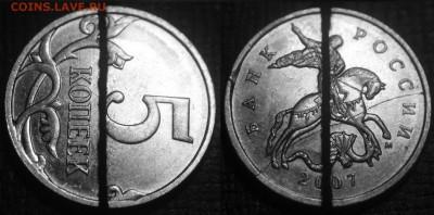 Бракованные монеты - 5 коп 2007 м - множественные браки