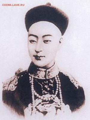 Китай. Общепознавательная тема. - 220px-Emperor_Guangxu_in_Ordinary_CLothes.JPG