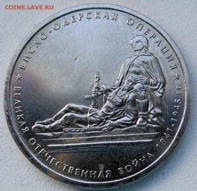 Бракованные монеты - DSCN3793.JPG