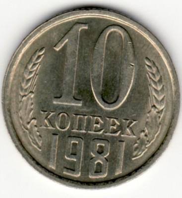 как лучше чистить медно-никелевые монеты? - 10-1987-2