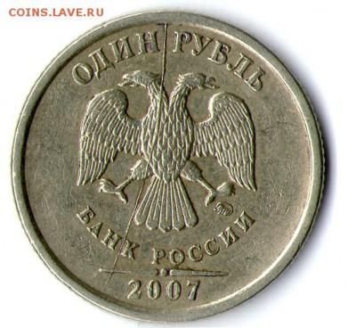 Бракованные монеты - img352