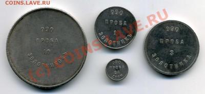 Некоторые интересные российские монетки. Заметки  обывателя. - афф1