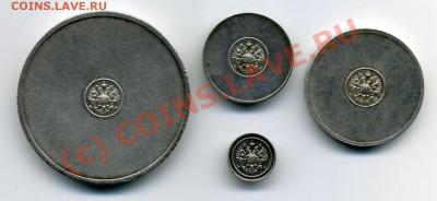 Некоторые интересные российские монетки. Заметки  обывателя. - афф2