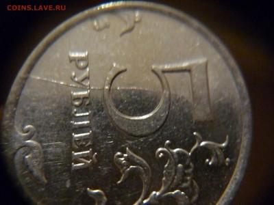 Бракованные монеты - P1160926.JPG