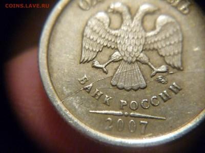 Бракованные монеты - P1160929.JPG