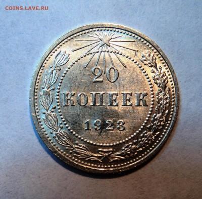 10,15,20к 1922-23г в штемпельном блеске и с остатками блеска - 1р.JPG