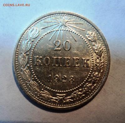 10,15,20к 1922-23г в штемпельном блеске и с остатками блеска - 14р.JPG