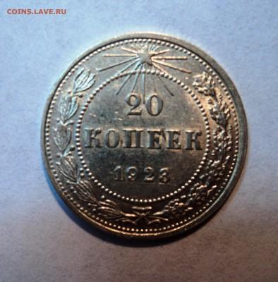 10,15,20к 1922-23г в штемпельном блеске и с остатками блеска - 12р.JPG