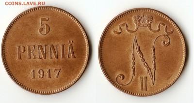 Коллекционные монеты форумчан (регионы) - Scann 5 Pennia 1917 Stgl