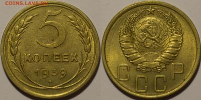 Человек труда,Барбоскины,МУЛЬТИКИ,ГВС,БИМ99-20,СОЧИ,СССР - 0003