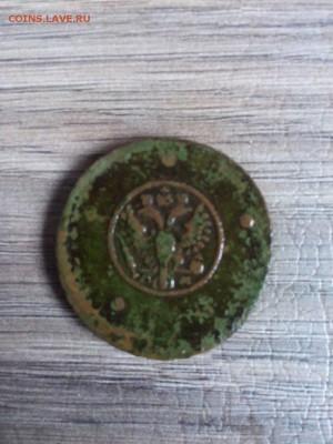 5 копеек 1730 ММ крестовик - U_RkdLSxaXw