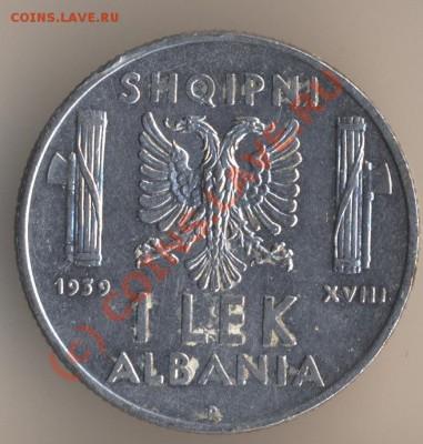 Албания. - 1