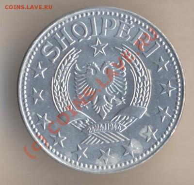 Албания. - 10