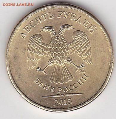 Бракованные монеты - 10_0001