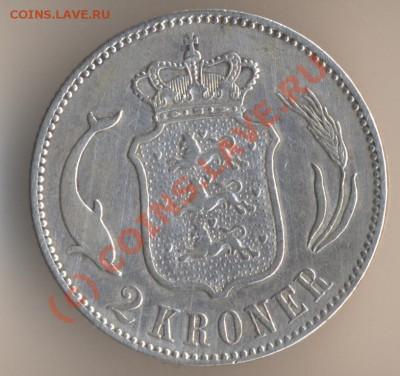 Дания - 39