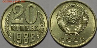 Человек труда,Барбоскины,МУЛЬТИКИ,ГВС,БИМ99-20,СОЧИ,СССР - 0040_a