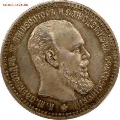 Коллекционные монеты форумчан (рубли и полтины) - 1 R. 1894 MS-64 (3).JPG