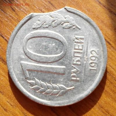 Бракованные монеты - IMG_20150409_160053