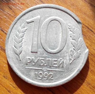 Бракованные монеты - IMG_20150409_160005