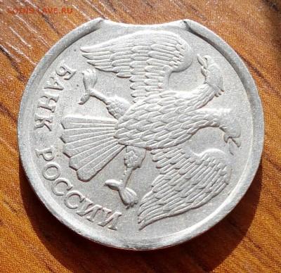 Бракованные монеты - IMG_20150409_155847