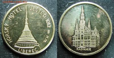 КИНЕМАТОГРАФ на монетах и жетонах - 1 - копия