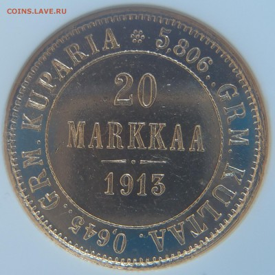 Коллекционные монеты форумчан (золото) - 20markkaa1913MS64DPL (5).JPG