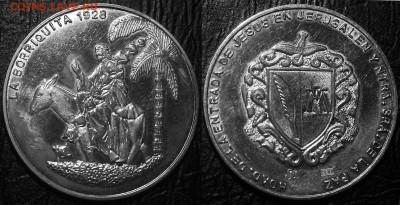 Христианство на монетах и жетонах - Жетон Въезд Иисуса в Иерусалим