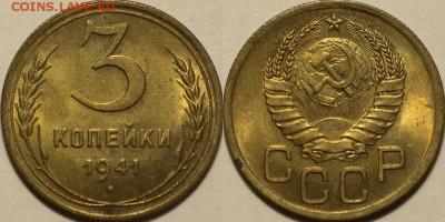 Человек труда,Барбоскины,МУЛЬТИКИ,ГВС,БИМ99-20,СОЧИ,СССР - 0092a