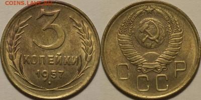 Человек труда,Барбоскины,МУЛЬТИКИ,ГВС,БИМ99-20,СОЧИ,СССР - 0094a