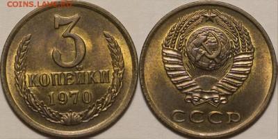 Человек труда,Барбоскины,МУЛЬТИКИ,ГВС,БИМ99-20,СОЧИ,СССР - 0095a
