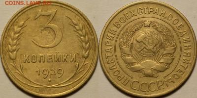 Человек труда,Барбоскины,МУЛЬТИКИ,ГВС,БИМ99-20,СОЧИ,СССР - 0076a