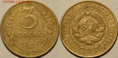 Человек труда,Барбоскины,МУЛЬТИКИ,ГВС,БИМ99-20,СОЧИ,СССР - 0073a