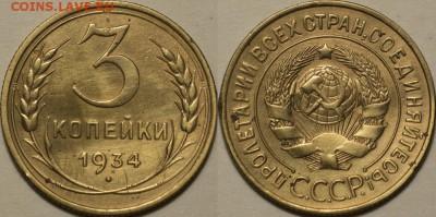 Человек труда,Барбоскины,МУЛЬТИКИ,ГВС,БИМ99-20,СОЧИ,СССР - 0079a