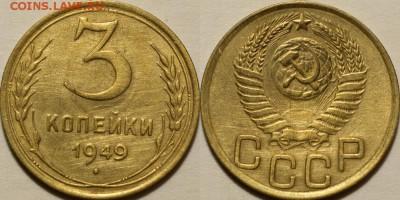 Человек труда,Барбоскины,МУЛЬТИКИ,ГВС,БИМ99-20,СОЧИ,СССР - 0091a
