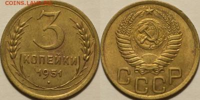 Человек труда,Барбоскины,МУЛЬТИКИ,ГВС,БИМ99-20,СОЧИ,СССР - 0090a