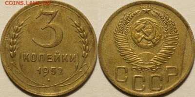 Человек труда,Барбоскины,МУЛЬТИКИ,ГВС,БИМ99-20,СОЧИ,СССР - 0089a