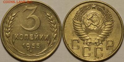 Человек труда,Барбоскины,МУЛЬТИКИ,ГВС,БИМ99-20,СОЧИ,СССР - 0093a