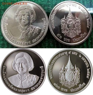 Монеты Тайланда - 50 и 500бат
