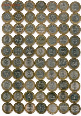 Человек труда,Барбоскины,МУЛЬТИКИ,ГВС,БИМ99-20,СОЧИ,СССР - Н5_1_1