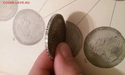 """Рубль 1725 г.в. """"экспертное заключение"""" прошу оценить - рубль 1725 г.р."""