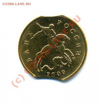 Бракованные монеты - img569