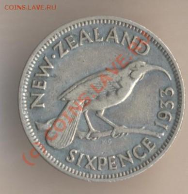 Новая Зеландия. - 19