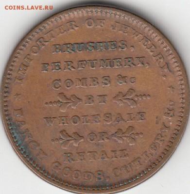 Американские токены Смутного Времени 1832-1844 - IMG_0005