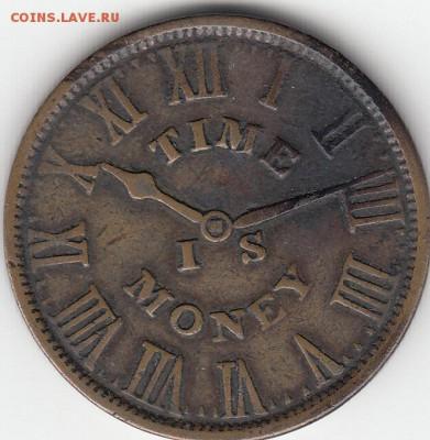 Американские токены Смутного Времени 1832-1844 - IMG_0033