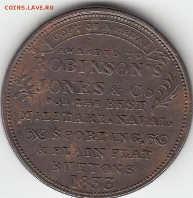 Американские токены Смутного Времени 1832-1844 - IMG_0036