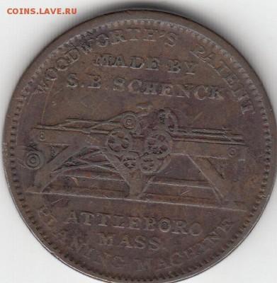 Американские токены Смутного Времени 1832-1844 - IMG_0041
